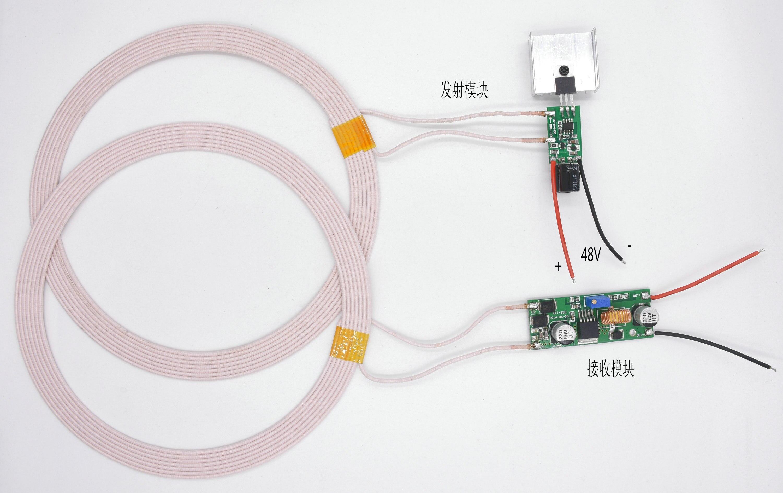 Transmission 48 V 50-100mm 12V2A longue distance haute puissance sans fil Module dalimentation XKT801-34Transmission 48 V 50-100mm 12V2A longue distance haute puissance sans fil Module dalimentation XKT801-34
