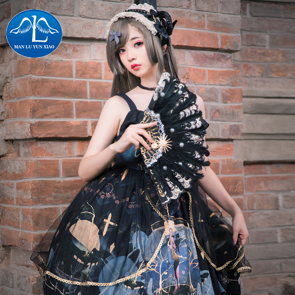 Robe Lolita gothique originale sans manches robes victoriennes filles JSK Halloween Lolita chemise Vestido Lolita Tea Party