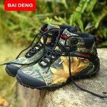 BAIDEN mode en plein air escalade randonnée bottes étanche hommes boot nouveau style en plein air montagne trekking chaussures bottes de chasse 8069
