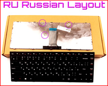 Russian RU Version Keyboard for Lenovo Flex 2 14 2 14 2 14D G40 75 ATE