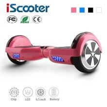 """IScooter Электрический скейтборд балансируя два 6,5 дюймов колеса 6,5 """"hover доска бесплатная доставка"""