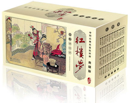 60 Volumes China Comic Strip Books - Outlaws Of The Marsh(Chinese Edition)