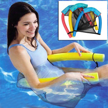 Floating Chair Big Buoyancy Foam Stick Swimming Pool Sling Net Beach Chair Swimming Pool Float Ball Multiple Colors(China)