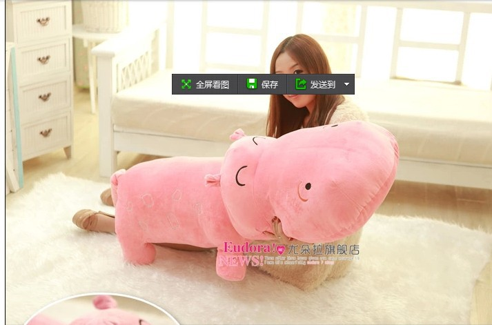 Stuffed animal hippo pink plush toy about 140cm doll 55 inch Hippopotamus toy throw pillow cushion toy t712