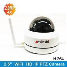 hot deal buy 1080p cctv ip camera 2 megapixel full hd network mini wifi 360-degree ptz dome3x 4x 5x optical zoom outproof waterproof poe