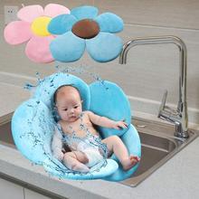 Детская ванна для душа, регулируемая ванна, коврик для ванной, нескользящий цветок, мягкая плюшевая ванна, плавающая Подушка для новорожденного, безопасная подушка для ванны
