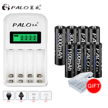 цена на Smart Battery Charger  For 1-4 pcs AA/AAA NiCd NiMh rechargeable batteries LCD Display 4 Slots Charger+4pcs AA Battery+4pcs AAA