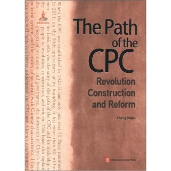 The Path Of The CPC Revolution Construction And Reform Language English Learn As Long As You Live Knowledge Is Priceless-360