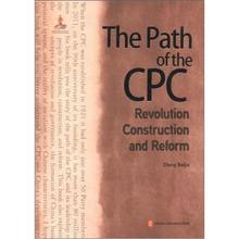 The Path of the CPC Revolution Construction and Reform Language English learn as long you live knowledge is priceless-360