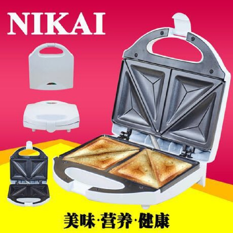 US $40.8 15% OFF|Multi Function Electric Sandwich maker household Baking Pan Fried Heating Egg Grill Waffle Machine Pancakes Maker Breakfast in Waffle