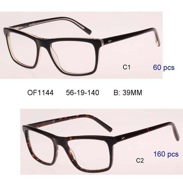Cuadrado claro gafas hombre negocios gran tamaño gafas óptica ...
