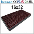 2018 2017 Leeman P10 red color xxx video P3/P4/P4.75/P5/P6/P7.62/P8/P10,led dot matrix display module red single color 1R