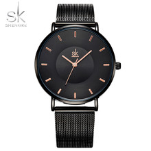 2019 Black steel mesh belt Women Watch Shengke Fashion Ultra thin Quartz Woman Elegant Dress Ladies Montre Gifts