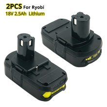 2PCS New 18V 2500mah RB18L25 Lithium Ion Replacement Battery For Ryobi Power Tools Cordless Drill Replace P103 P104 P105 P108