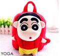 Para 1 pc 25 cm dos desenhos animados Crayon Shin chan boneca engraçado brinquedo de pelúcia mochilas mochila crianças mochila menino