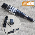 Black Mosaic Eyebrow Machine Pen Permanent Makeup Machines With Power Supply Adapter For Cosmetic Tattoo Top Grade