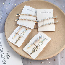 Fashion 1 Set Trendy Metal Pearl Hair Clips Geometric Accessories For Women Girls Vintage Barrettes Radiant Hairpins