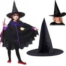 Tela Oxford campanario sombrero mágico Halloween bruja sombrero de mago  sombreros de fiesta Cosplay Costune suministros AIC88 27915baf74d
