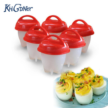 KHGDNOR Silicone Egg Poacher Cups Steamer 6pcs/set Egglettes Egg Cooker Hard Boiled Egg Without Shell Omelette Molds Drop Ship