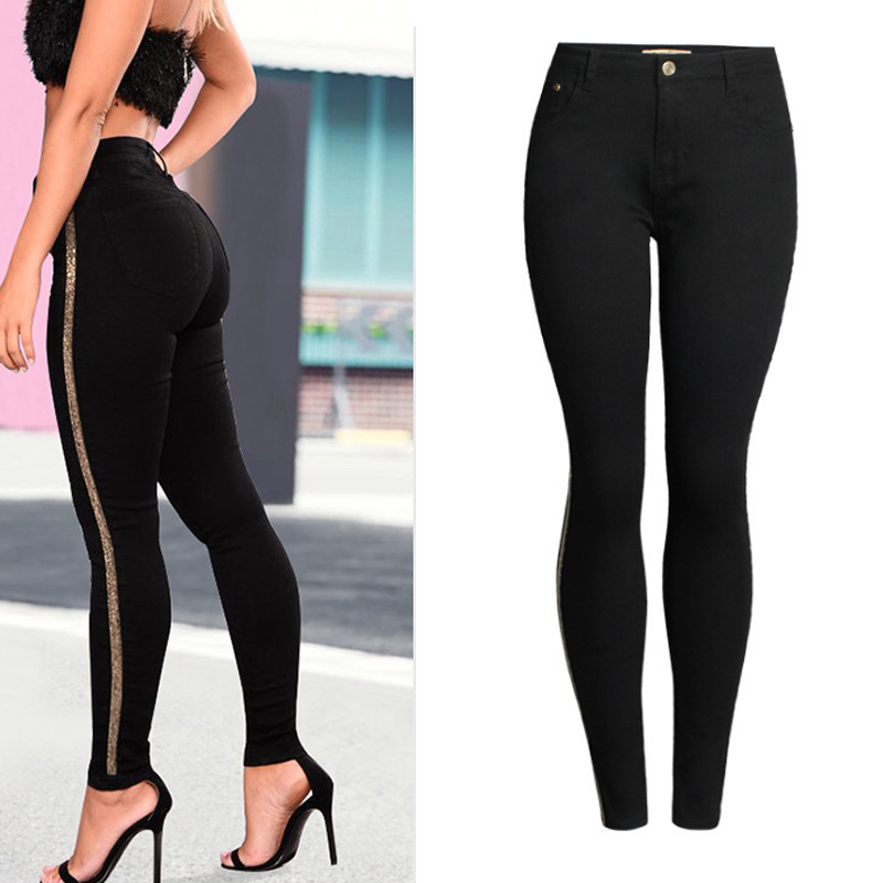 Jeans Push Up For Women Skinny Denim Pencil Pants Stretch Cotton Fashion Design Butt Lift Pantalones Trousers Ladies Plus Size Bottoms