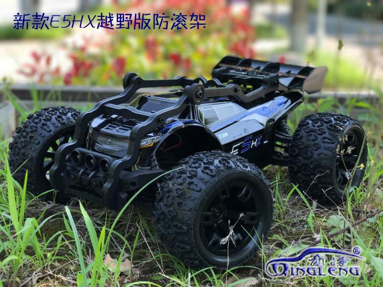 rc car roll cage, Protective cover nylon production frame fit TEAM MAGIC TM E5HX E5