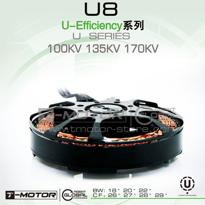 Tiger motor T-MOTOR drone brushless motor for RC Multirotors U-POWER U8/100KV for UAV 130kv 170KV for rc professional drones