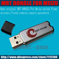 Новый MRT DONGL Е МАТЕ PRO ключ Для разблокировки Meizu Flyme счета или удалить пароль поддержка Mx4pro/mx5/m1/m2/m1note/m2note