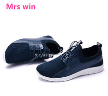 Men 's Shoes Spring and Autumn Men' s Sports Shoes Breathable Mesh Knitting Running Shoes Outdoor Light Belt Flat Sneakers
