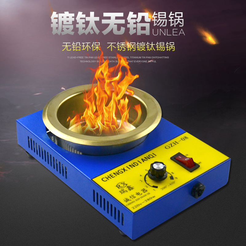 Small Industrial Tin Melting Pot 220V Welding Mini Soldering Pot