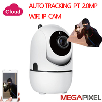 Megapixel 1080p wifi wireless auto tracking cctv video surveillance security ip camera babay monitor two way voice camcorder app
