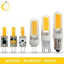 G4 lamba LED 12 V DC/AC 3 W 9 W LED G4 LED bombilla luz de la süper brillante G4 COB de silicona bombillas ampolla G9