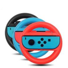 Joycon игровая рулевая гоночная ручка с поворотом клипса на рулевое колесо для переключателя NS Joy-Con контроллер геймпад ручка подставка поддержка