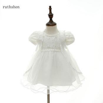 645ae486bd Ruthshen dwuczęściowe rocznika księżniczka Ball suknia Puff rękawy sukienki  na przyjęcie 1 rok dzieci korowód komunii świętej Flower Girl Dresses
