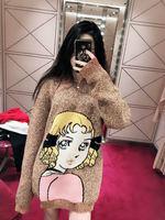 Новинка 2018 Высокое качество модные свитера для подиума летние Для женщин s Роскошные брендовые Женская одежда A09452