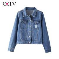RZIV 2017 Fall Women Casual Jacket Solid Color Pocket Decoration Denim Jacket Hole