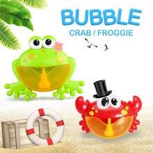 Прямая поставка пузыря лягушки и крабов Детские игрушки ванны устройство для мыльных пузырей ванна для купания машина для мыльных пузырей игрушки для детей с музыкой воды игрушка