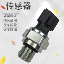 free shipping excavator accessories Hitachi EX200/120-5/6 rotary pressure switch sensor 4436535