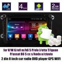 2 din Сенсорный экран стерео DVD плеер Bluetooth для VW Golf mk6 5 мужские поло Jetta Tiguan Passat B6 5 cc skoda octavia