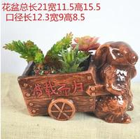 2016 Chinese Style Retro Creative Personalized Ceramic Pots Wholesale Meat Mostly A Combination Of Potted Plants