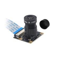 Raspberry Pi widzenie nocne z wykorzystaniem podczerwieni kamera sensacja podczerwieni światło nocne regulacja ostrości miękki kabel