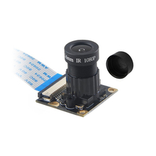 ラズベリーパイ赤外線ナイトビジョンカメラ赤外線 sensation ナイトビジョンライト調節可能な焦点ソフトケーブル