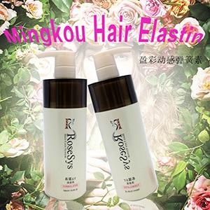 480ml Free shipping new hair gel styling elastin for professional salon hairspray health free shipping got2b ultra glued invincible styling gel 6 oz 170g