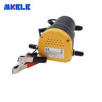 Engine Oil Pump 12v Electric Oil Diesel Fluid Sump Extractor Scavenge Exchange Fuel Transfer Suction Pump