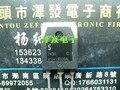 13009 KSH13009AL SBW13009-S E13009 J13009