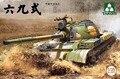 ТАКОМ 2071 1/35 Китайский Средний Танк Тип 69