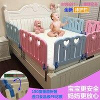 Детская кроватка ограждение ударопрочный прикроватный перегородка универсальная кровать забор ребенок защитные бортики PE Легкий и безопа