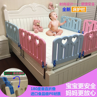 Baby Crib guardrail shatter resistant bedside baffle universal bed fence child safety rails PE Lightweight and safe plastic mate