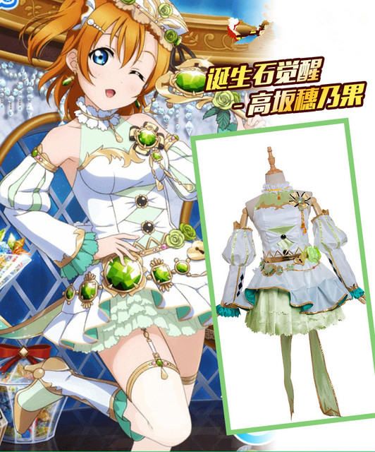 Anime Love Live Birthstone Awakening Kousaka Honoka Cosplay Costume Dress Fantasy Free Shipping D