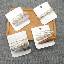 New 3pcs/1Set Korea Vintage Imitiation Pearl Hairpins Fashion Hair Accessories Houndstooth Button Clips