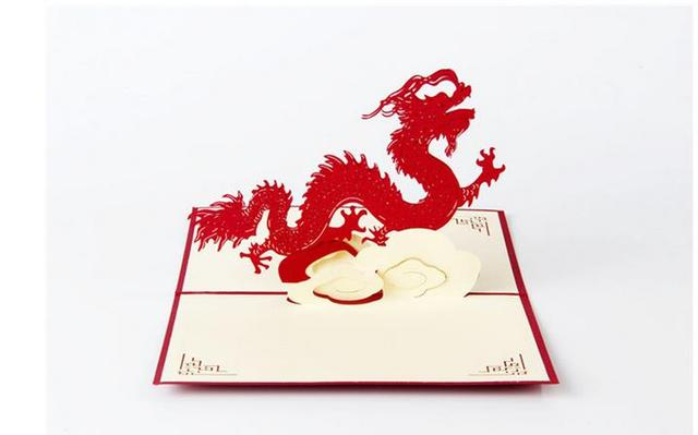 100pcslot Chinese Dragon 3d Popup Greeting Card For Mid Autumn